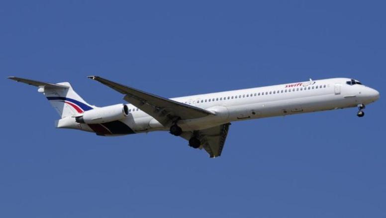 Air Algérie: « formations orageuses », cause de l'accident