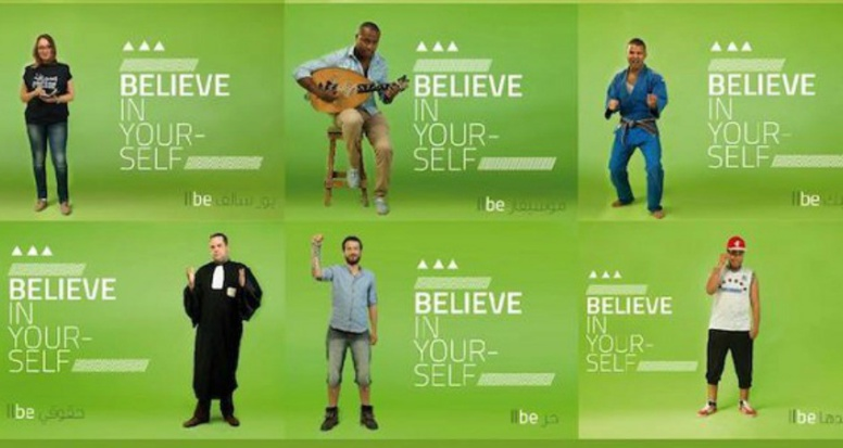 Tunisie : Believe in Yourself : une campagne qui intrigue