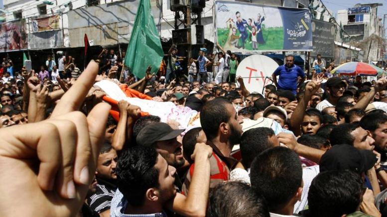 """Gaza : 18 hommes exécutés pour """"collaboration"""" avec Israël,"""
