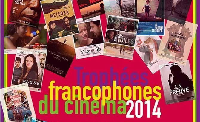 Trophées francophones du cinéma 2014, au Sénégal pour une semaine