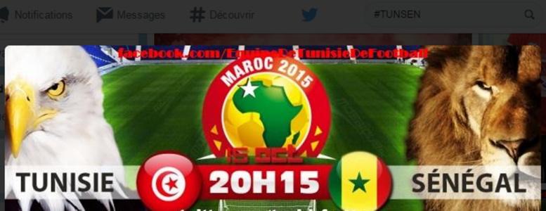 #Livetweet- Tunisie vs Sénégal (19h 15- GMT)- Monastir: Acte 2