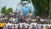 Une manifestation de l'opposition burkinabé à Ouagadougou