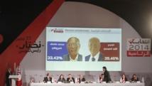 Conférence de presse de l'instance électorale, l'ISIE, à Tunis, le 25 novembre 2014. REUTERS/Zoubeir Souissi