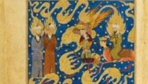 Mahomet, David et Salomon dans une représentation du «Livre de l'ascension du Prophète» de 1436. BNF/ Wikimedia Public Domain