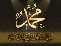 Miracle à Thiès: le nom du Prophète Mouhamed (PSL) dans une pomme de terre