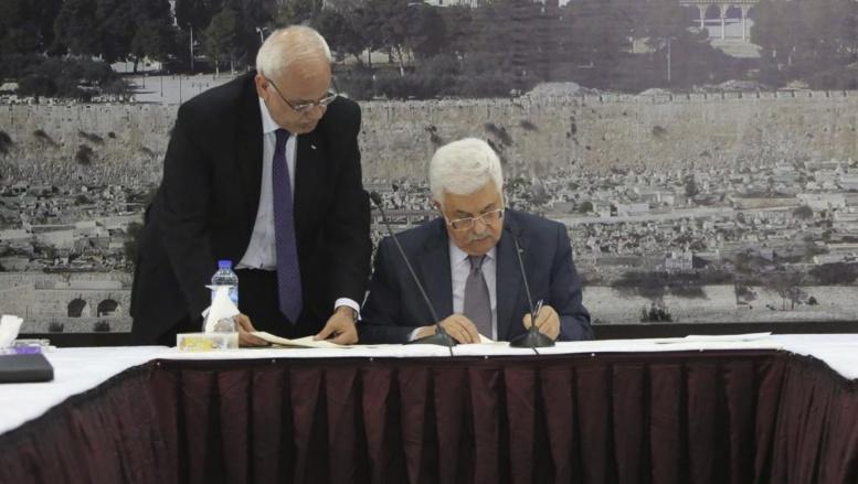 La Palestine, membre de la Cour pénale internationale ce 1er avril