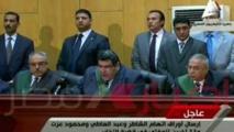Les juges qui ont condamné l'ancien président Mohamed Morsi à la peine de mort.