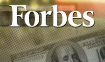 Classement Forbes des plus grandes entreprises du monde: la Chine en force
