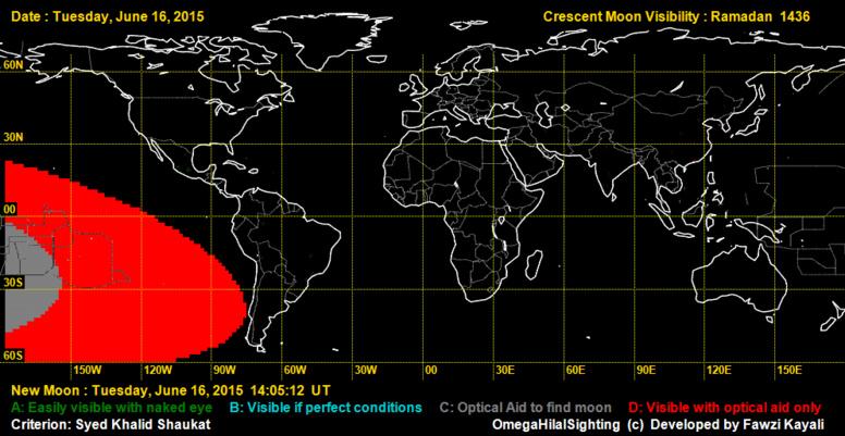 """KORITE 2015 : """"Vendredi 17, la lune sera visible (ASPA)"""