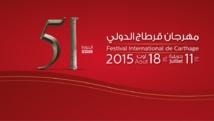 Tunisie: début du Festival de Carthage sous très haute surveillance