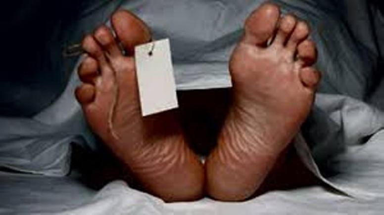 Mort de Moustapha Kébé au Gabon: l'autopsie pour éclairer le décès