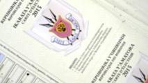 Les autorités burundaises ont refusé de reporter à nouveau le scrutin pour éviter un vide institutionnel à l'expiration du mandat de M. Nkurunziza le 26 août.