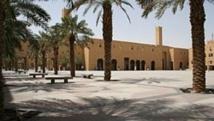 Arabie saoudite: Amnesty dénonce les «imperfections» de la justice
