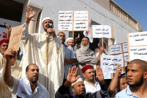 Tunisie: manifestation contre le limogeage contesté d'un imam de Sfax