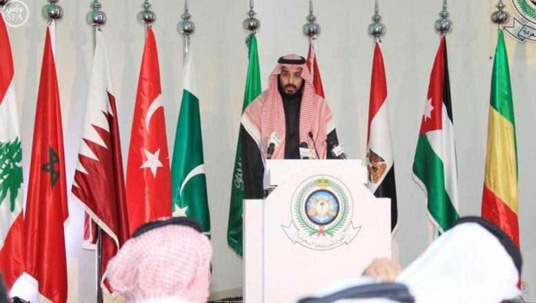 L'Arabie saoudite forme une grande coalition islamique antiterroriste