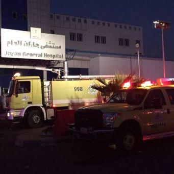 Arabie-Saoudite : Au moins 25 morts dans un incendie dans un hôpital