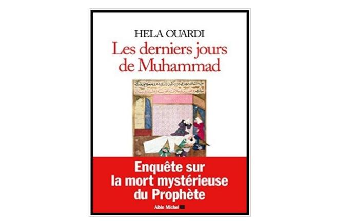 Jamra et Mbañ Gacce en ordre de bataille contre la vente d'un ouvrage blasphématoire sur le Prophète à Dakar