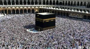 Pèlerinage à la Mecque: le package maintenu à 2,652 millions, les inscriptions démarrent ce 24 mai