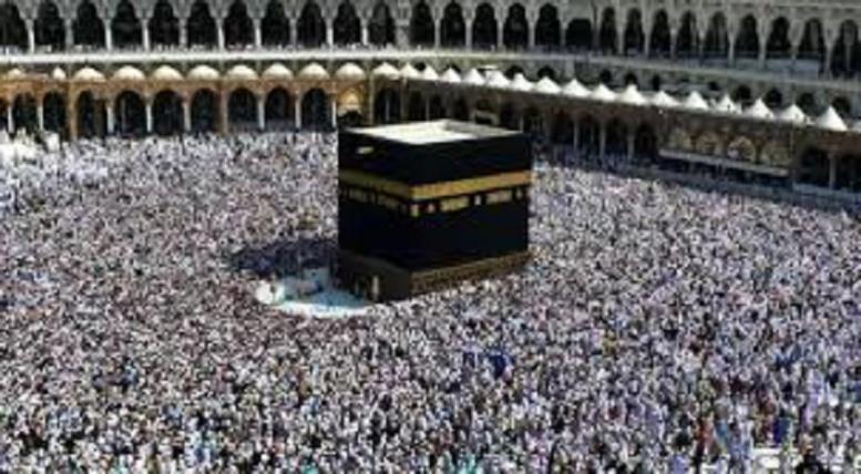 Pèlerinage à la Mecque : baisse de 52.000 FCFA par rapport au prix de l'année dernière