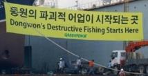 Société de conserverie africaine : Les agents réclament le départ du groupe Coréen