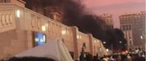 Vague d'attentats en Arabie Saoudite : le Sénégal condamne une «violence aveugle»