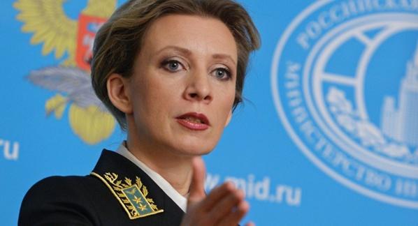 Attaque contre le Centre culturel et scientifique de Kiev: la Russie dénonce «l'inaction des forces de l'ordre ukrainiennes»