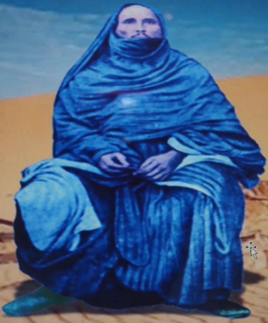 CHEIHNA CHEIKH MAHFOU AIDARA