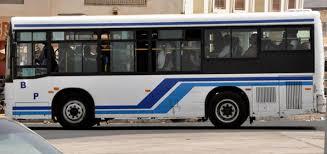 Accusé de vol dans un bus Tata, le jeune homme se met à poil