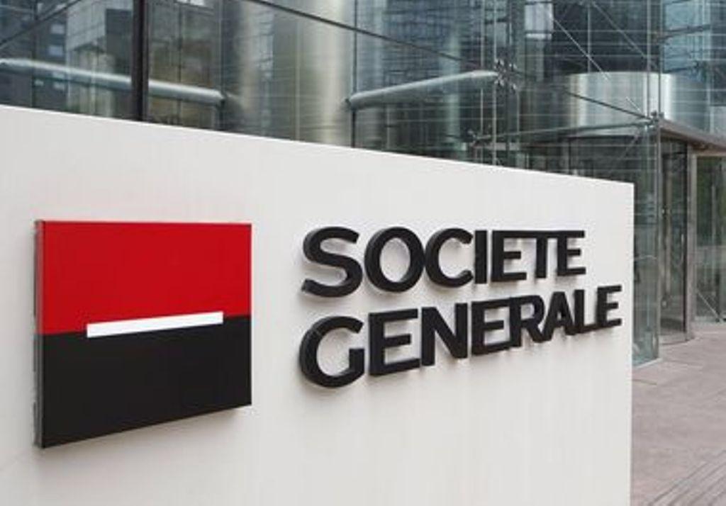 Bras de fer judiciaire : La Cour d'appel de Dakar taille en pièces les arguments de la SGBS