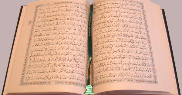 Malaisie : Le Sénégal remporte le Concours International du Saint Coran