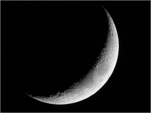 Ramadan 2017: Le croissant lunaire scrutée à partir de ce vendredi