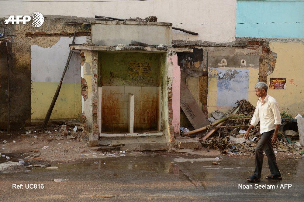 4,5 milliards de personnes n'ont pas de toilettes chez elles ou...(Onu)