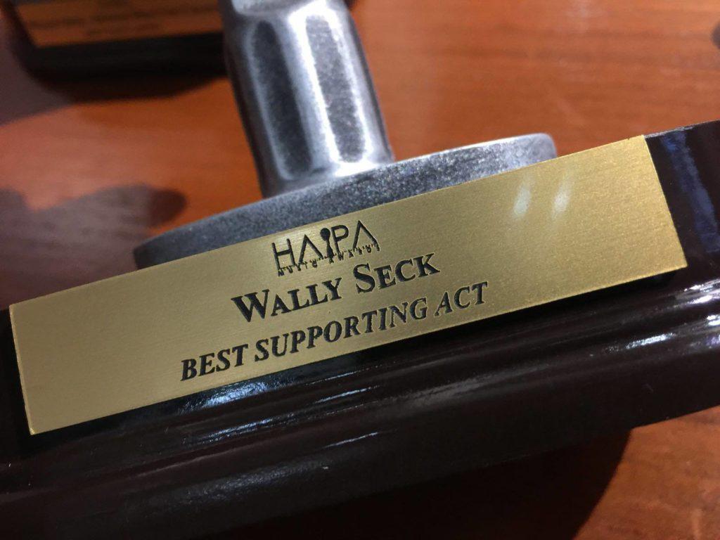 HAPA AWARDS 2017 : Wally Ballago Seck remporte deux trophées, Viviane Chidid récompensée