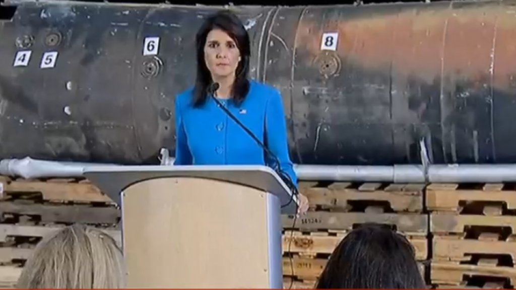 """Yémen : Washington expose la """"preuve"""" que l'Iran a fabriqué le missile tiré sur l'Arabie saoudite"""