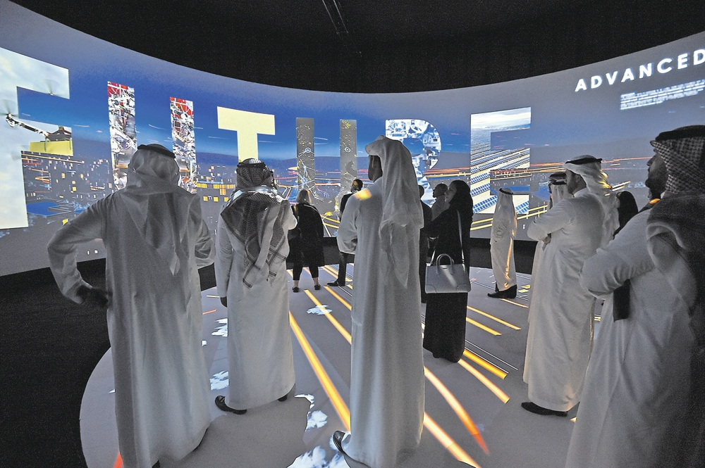 L'Arabie Saoudite va investir près de 32 000 milliards Fcfa dans le divertissement