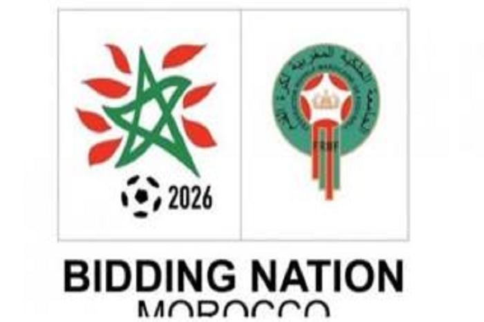  Mondial 2026: le Maroc a perdu