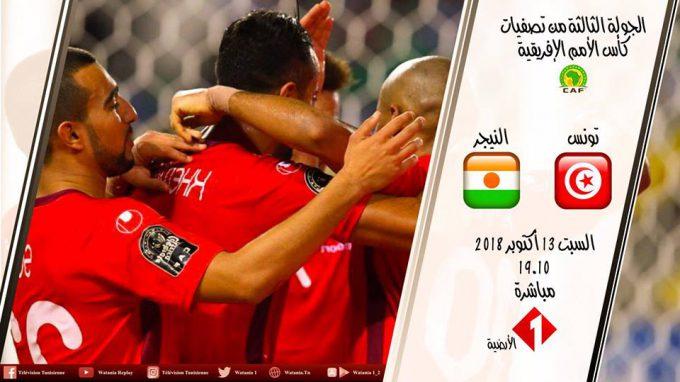 #CAN2019 : la Tunisie enchaîne dans la douleur