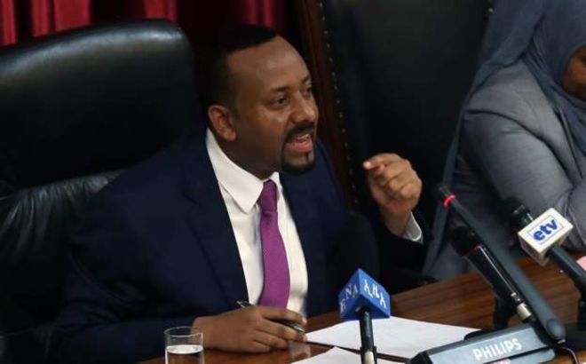 Une femme nommée ministre de la Défense en Ethiopie