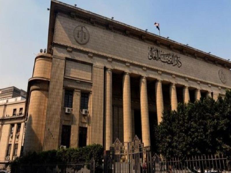 Neuf Egyptiens exécutés pour le meurtre d'un magistrat