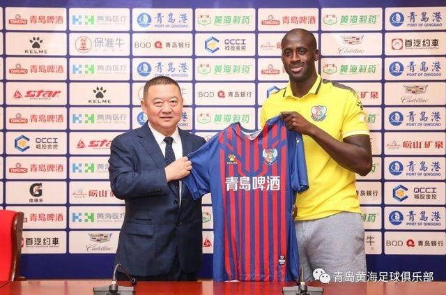 Divers : Yaya Touré en D2 chinoise (officiel)
