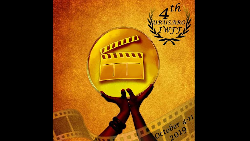 Rwanda: les cinéastes africaines à l'honneur lors du festival Urusaro