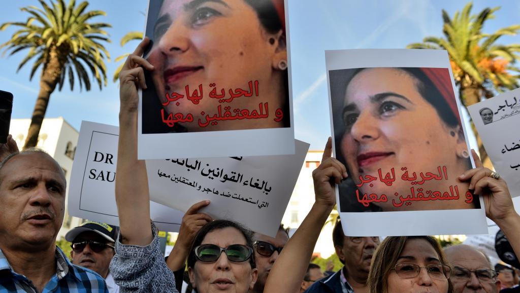 Maroc: le roi gracie Hajar Raissouni, emprisonnée pour avortement illégal