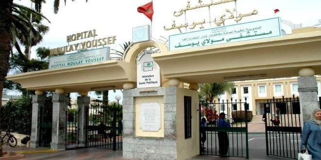 #Coronavirus: Un premier cas confirmé au Maroc