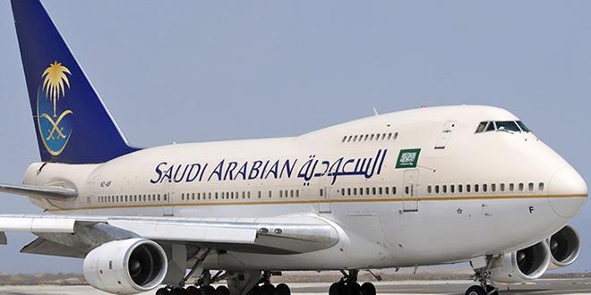 Coronavirus: l'Arabie saoudite suspend les vols internationaux dès ce dimanche 15 mars