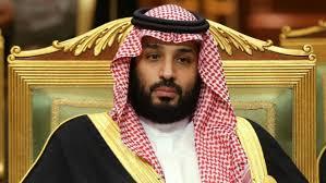 Arabie saoudite : après la flagellation, le royaume abolit la peine de mort pour les mineurs