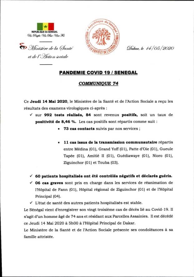Covid-19: le Sénégal enregistre un 23e décès