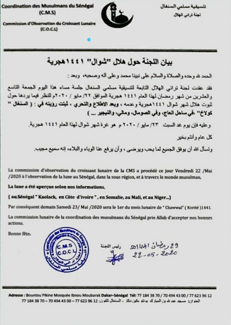 La Coordination des musulmans du Sénégal va célébrer l'Eid El Fidr demain samedi