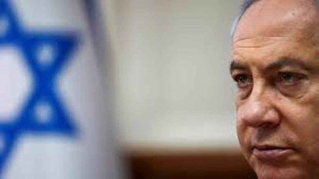 Un procès historique pour le Premier ministre Benjamin Netanyahu