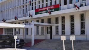 Madagascar: la loi des finances rectificative publiée sans des annexes cruciales