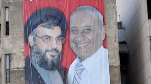 Formation d'un gouvernement au Liban : le Hezbollah s'isole du reste de la classe politique